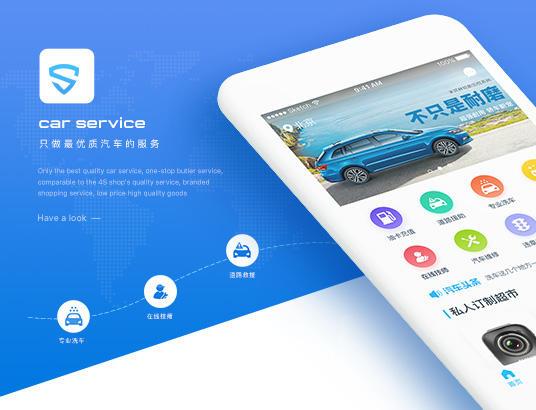 car service App Design