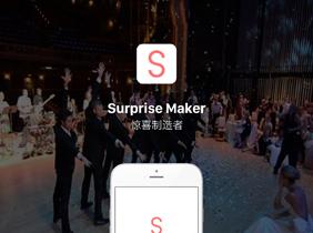 Surprise Maker