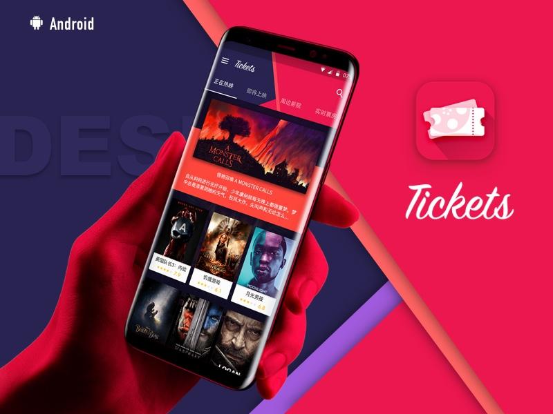 Tickets 电影购票app