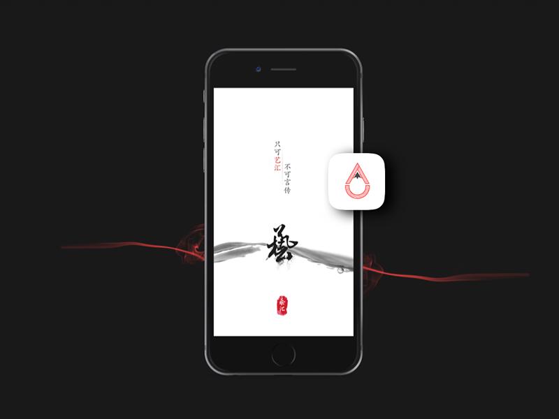 艺汇App-汇聚你艺术未来