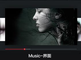 Music-界面