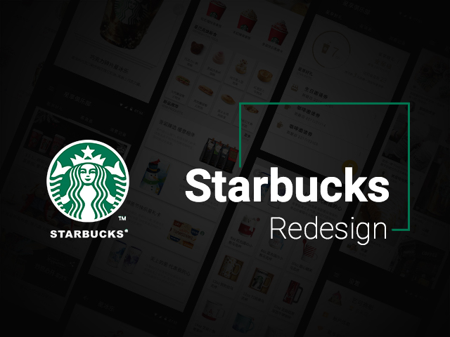星巴克APP Redesign——More than Coffee