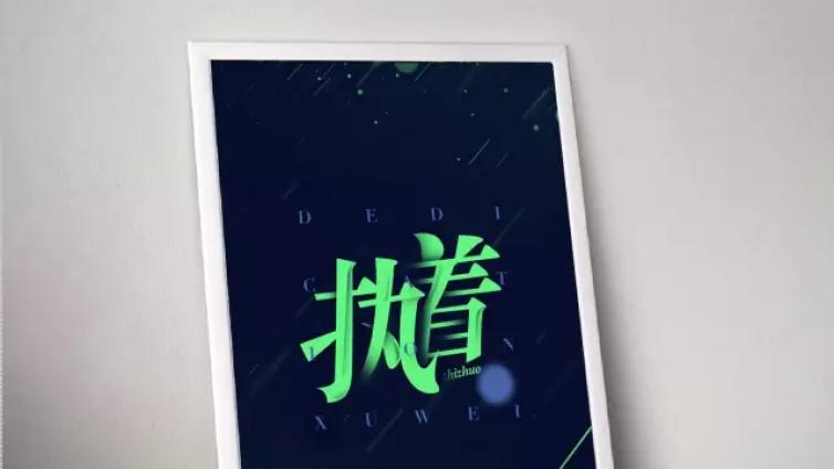 许巍的专辑封面告诉你中文排版有多美
