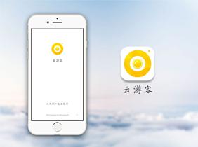 云游客-一款做游记的直播app