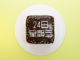 吃货icon