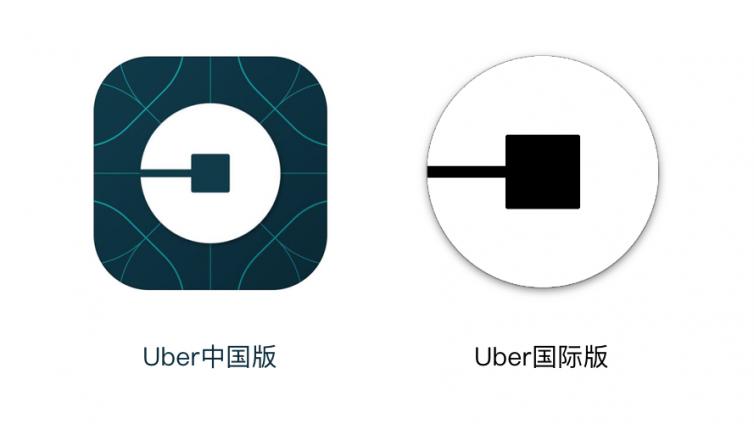 同样是Uber最新版,区别怎么这么大