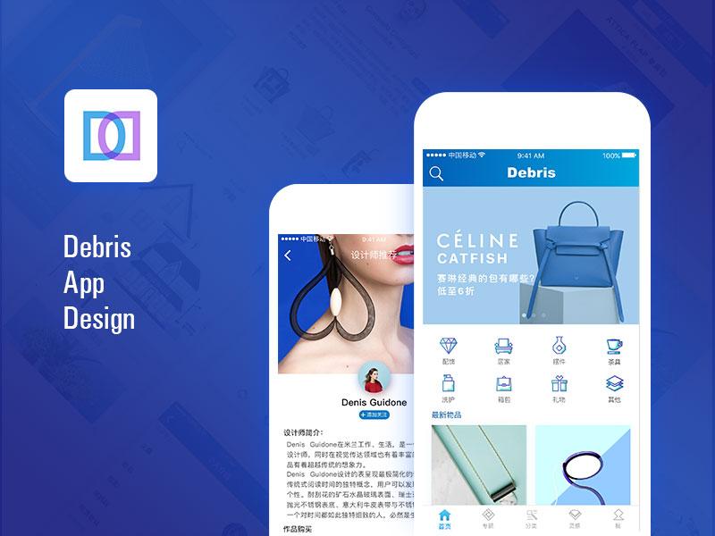 Debris App Design
