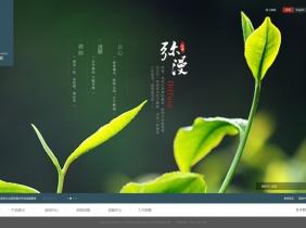 茶叶网站设计
