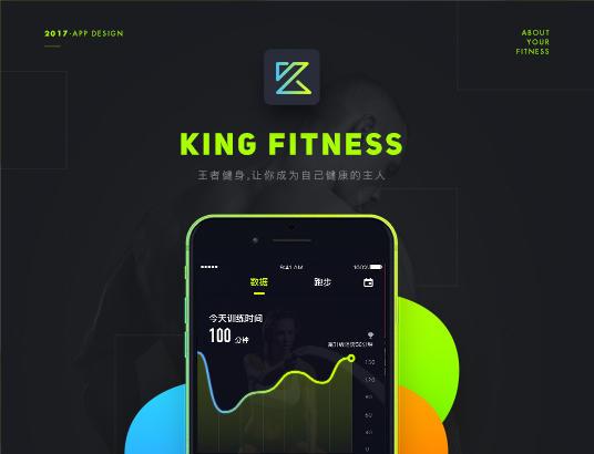 King Fitness App Design