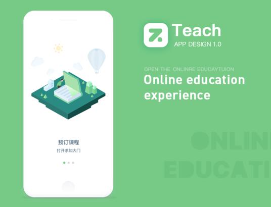 指教app 设计教育类