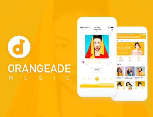 ORANGADE-音乐APP