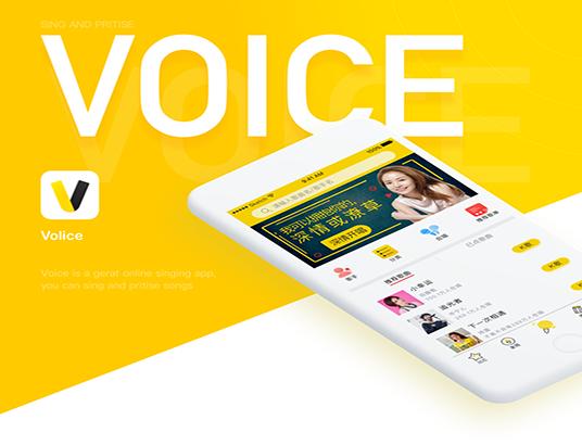 K歌app-Voice