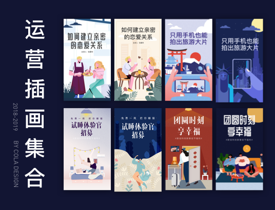 品牌运营banner课总结
