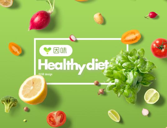 健康饮食菜谱类app