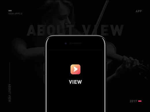 VIEW短视频app