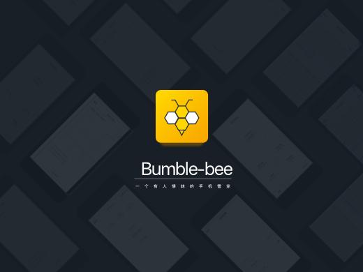 Bumble-bee手机管家