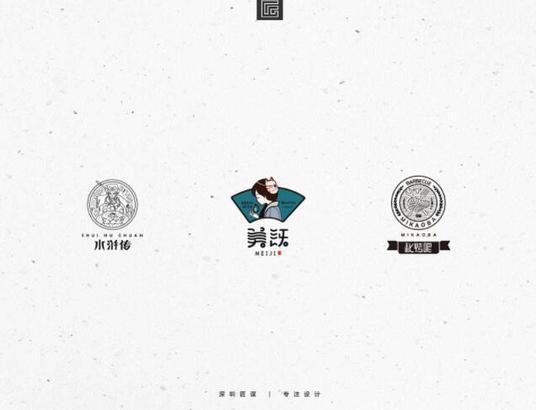上海LOGO设计|标志设计 |商标设计|logo设计