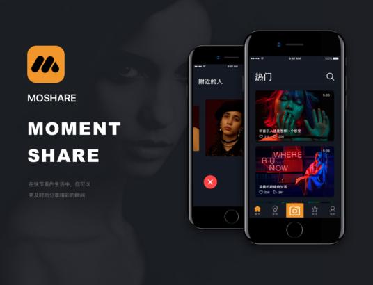 Moshare 短视频App