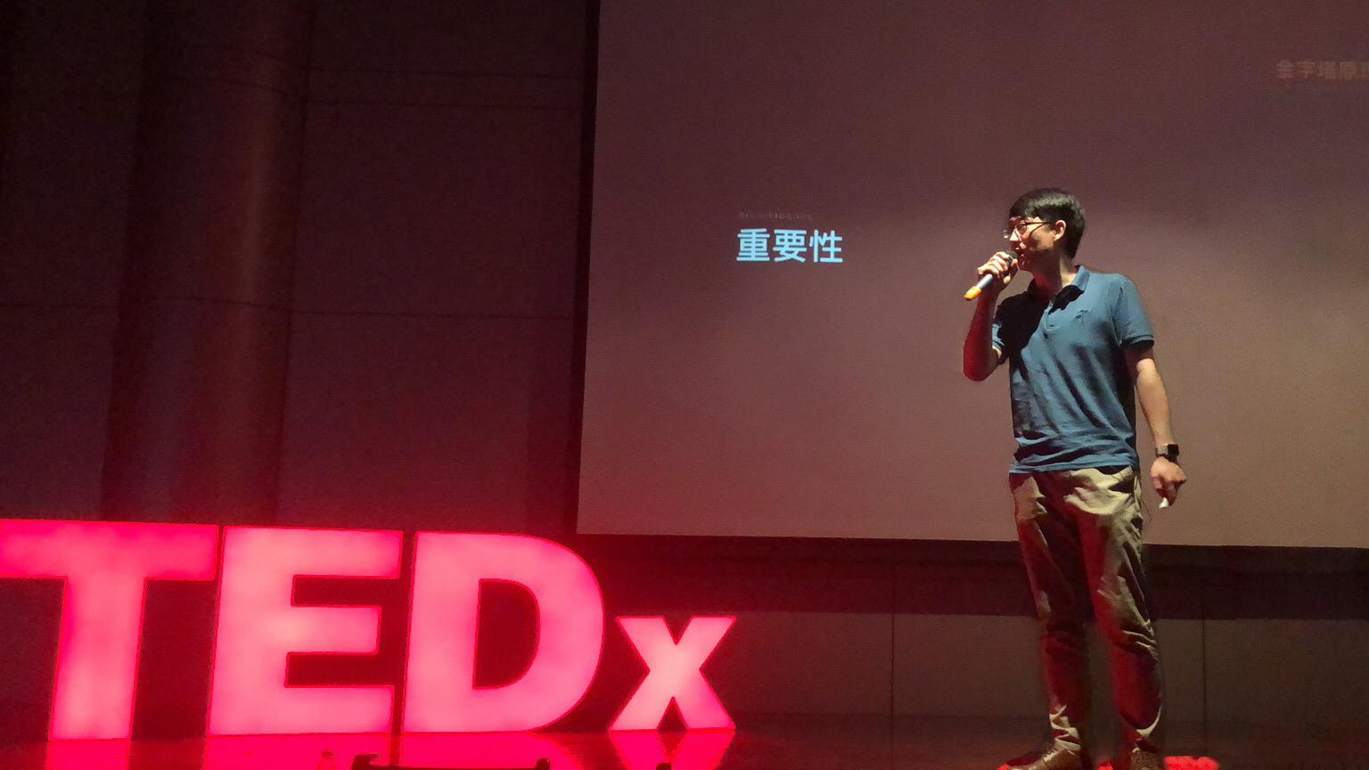 帅浩老师的TEDx演讲:金字塔原则在面试及工作中的运用