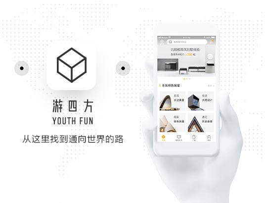 短租类app