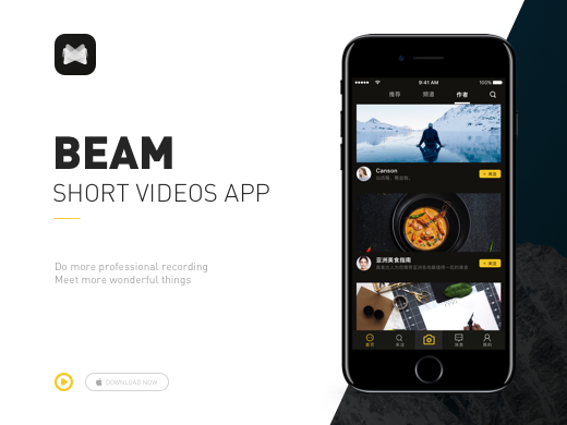 BEAM短视频APP