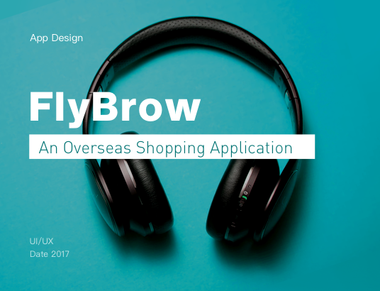 FlyBrow - AnOverseasShoppingApp