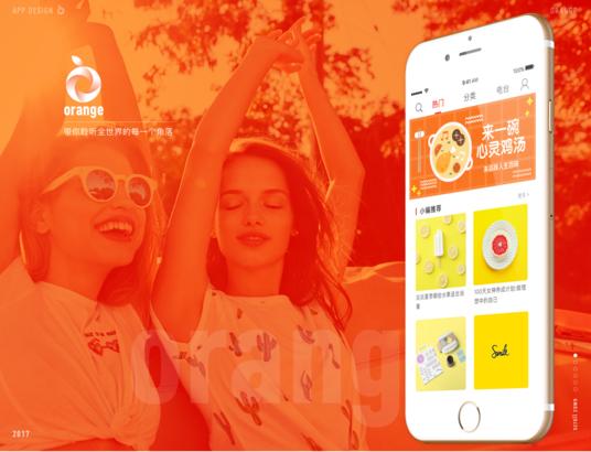 Orange FM