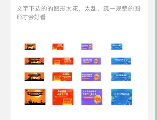 问题总结+banner知识点