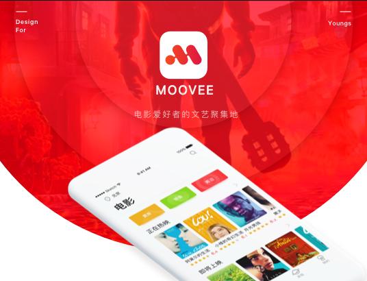 Moovee app design