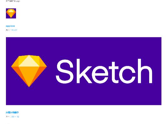 Sketch用户界面设计规范
