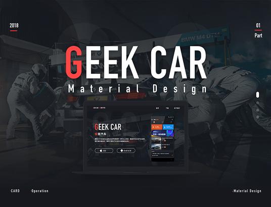 GEEK CAR