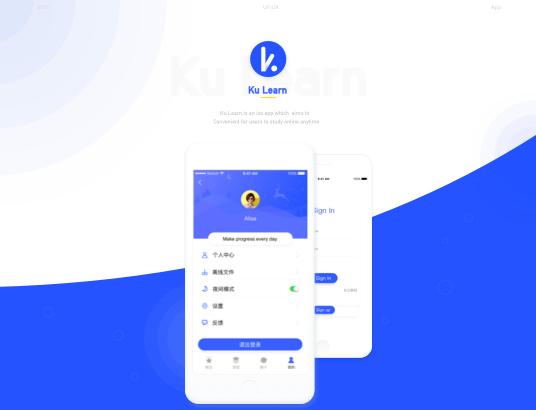 Ku Learn—学习从未如此简单