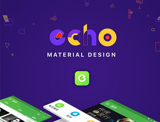 echo回声音乐material design