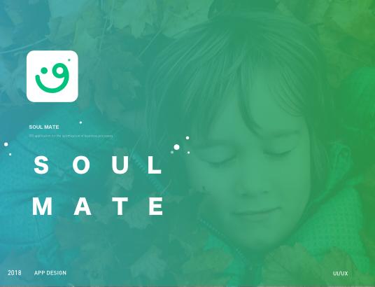 soul mate 心理咨询类app
