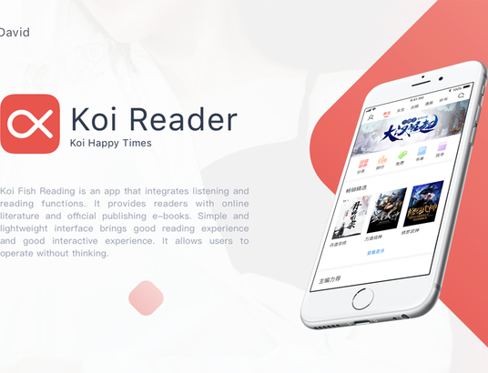 KIO READER-锦鲤阅读APP