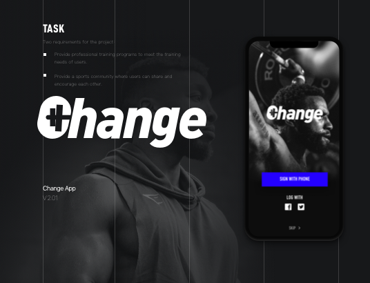 Change 健身运动App |UI设计